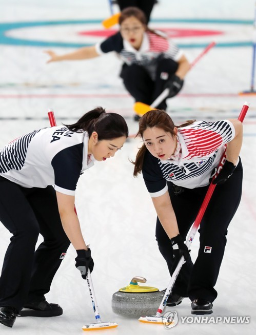 Final de 'curling' femenino