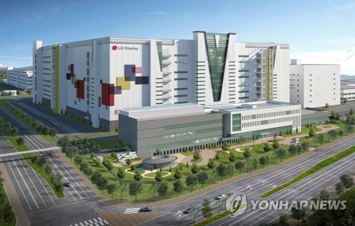 LG Display's OLED plant in China set to begin full operations next month