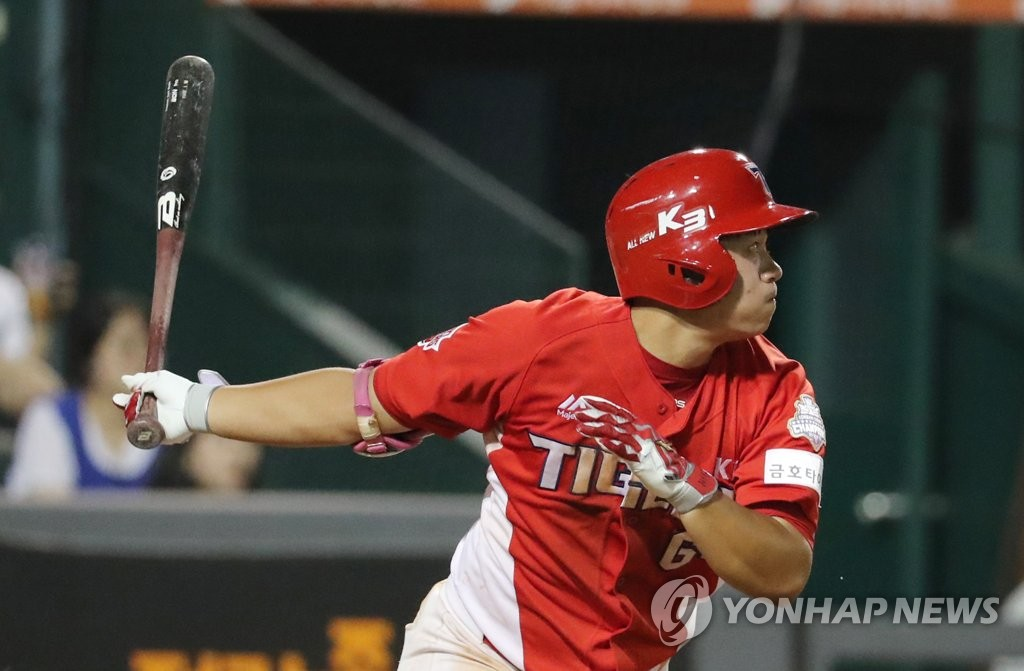 In this file photo from July 25, 2018, Ryu Seung-hyun of the Kia Tiger hits a two-run double against the Hanwha Eagles in the top of the seventh inning of a Korea Baseball Organization regular season game at Hanwha Life Eagles Park in Daejeon, 160 kilometers south of Seoul. (Yonhap)