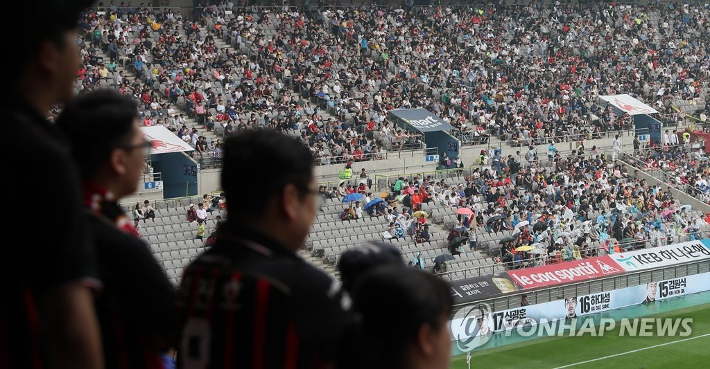 This file photo taken Sept. 16, 2018, shows spectators watching a K League 1 match between FC Seoul and Daegu FC at Seoul World Cup Stadium in Seoul. (Yonhap)