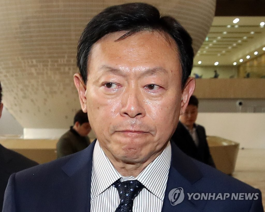 Lotte Group Chairman Shin Dong-bin (Yonhap)