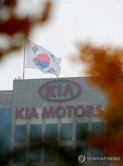 Kia Motors considers halting operations of plant in China