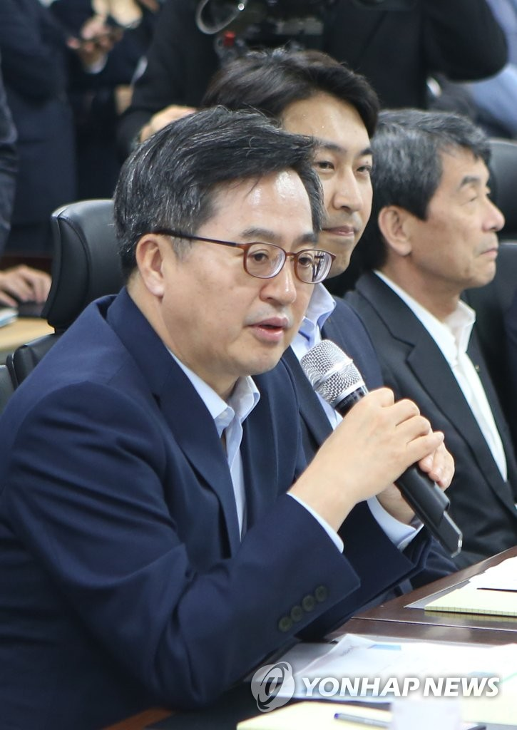 Finance minister Kim Dong-yeon speaks during a meeting with businesspeople in the industrial city of Changwon, 400 kilometers southeast of Seoul, on Oct. 31, 2018. (Yonhap)