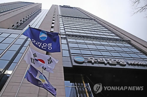 Woori Financial floats 500 bln won in hybrids