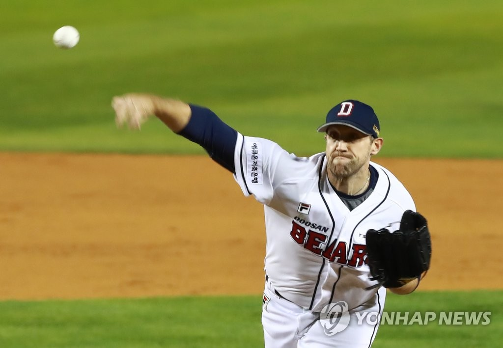 In this file photo from Nov. 12, 2018, Josh Lindblom of the Doosan Bears pitches in the top of the ninth inning against the SK Wyverns in Game 6 of the Korean Series at Jamsil Stadium in Seoul. (Yonhap)