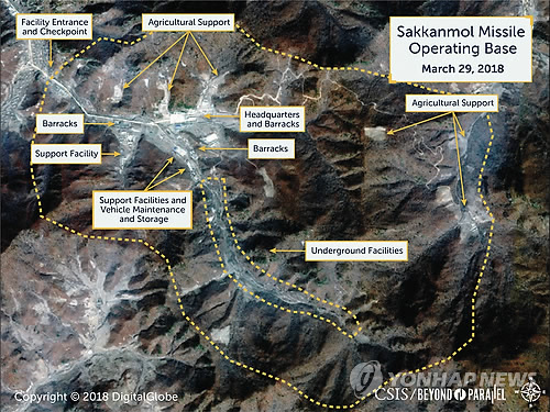 (2nd LD) Report of N. Korea's 'undisclosed' missile bases not new, S. Korea says