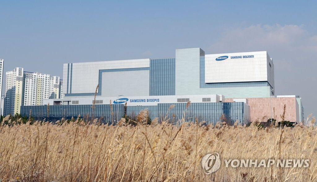 This undated photo provided by South Korean pharmaceutical firm Samsung Bioepis Co. shows its headquarters building. (Yonhap)