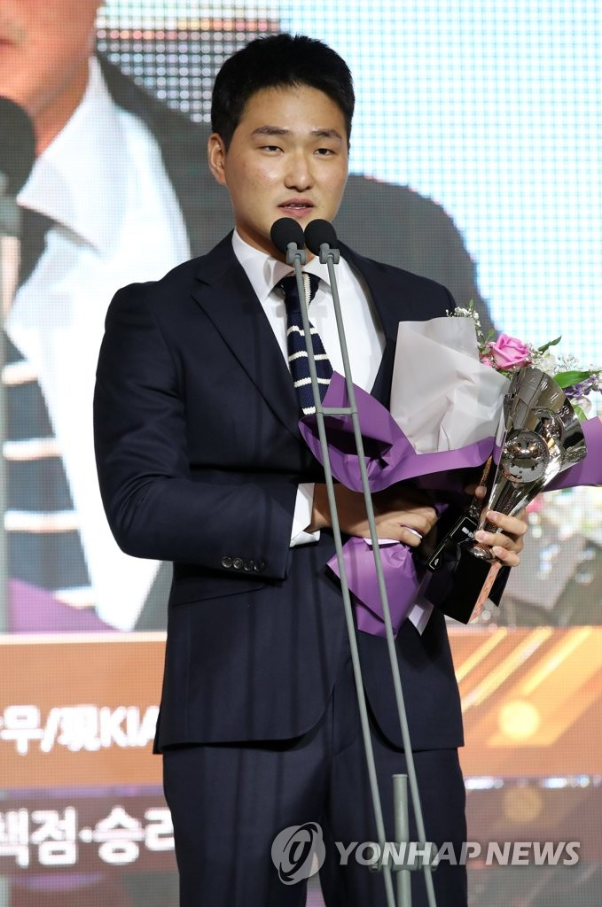 Jeon Sang-hyun of the Kia Tigers speaks after receiving trophies for leading the Southern League of the Futures League, a second-tier baseball competition, in pitching wins and ERA during an awards ceremony in Seoul on Nov. 19, 2018. (Yonhap)