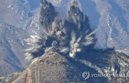 N. Korea destroys 10 DMZ guard posts