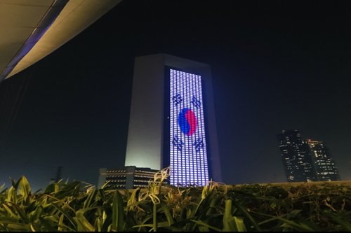 S. Korea to display UAE flag on Seoul digital screens for Union Day celebration