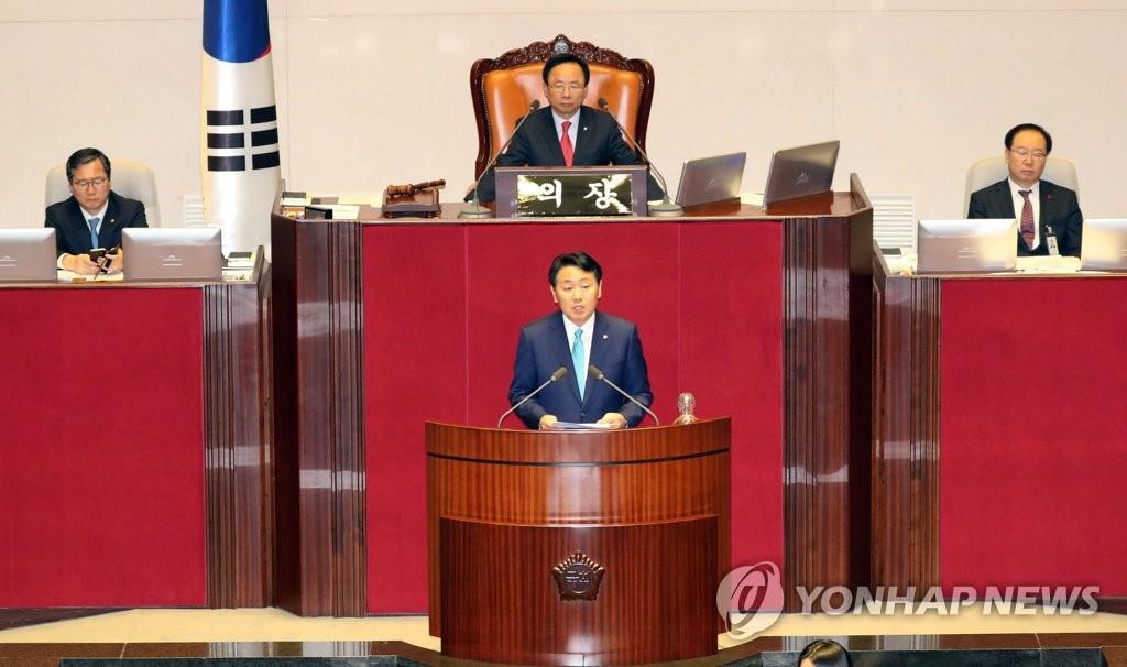 자유발언 하는 김관영 원내대표