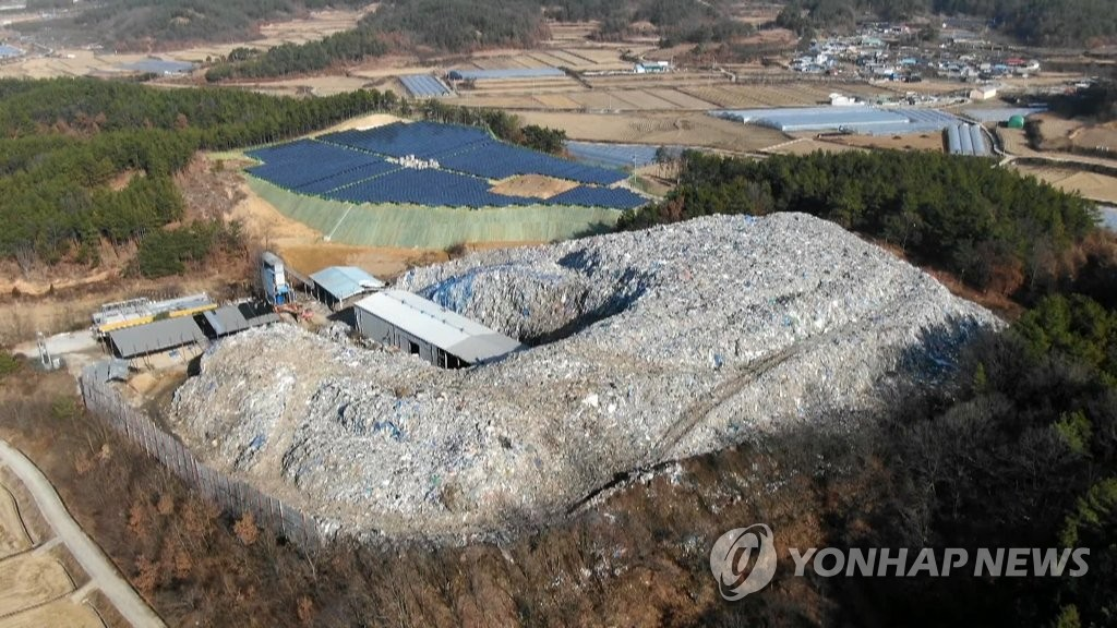 This photo taken on Nov. 30, 2018, shows a mountain of trash in Uiseong County in North Gyeongsang Province. Local residents complain the horseshoe-shaped, 170,000-ton heap of trash creates gas that can catch on fire, spewing out plumes of smoke. (Yonhap)
