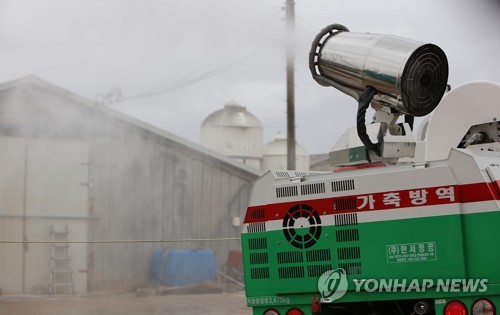 S. Korea to ban poultry farms in AI-prone areas