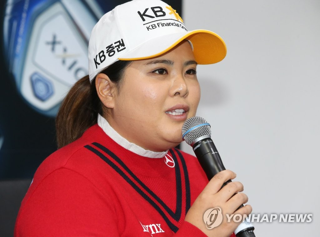 South Korean LPGA golfer Park In-bee speaks at a press conference following her corporate appearance in Goyang, Gyeonggi Province, on Dec. 4, 2018. (Yonhap)