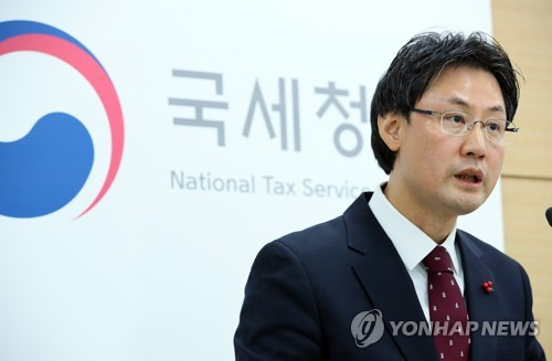 (LEAD) Head of Kolmar Korea named among tax dodgers