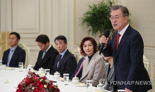 Moon promotes making donations at event