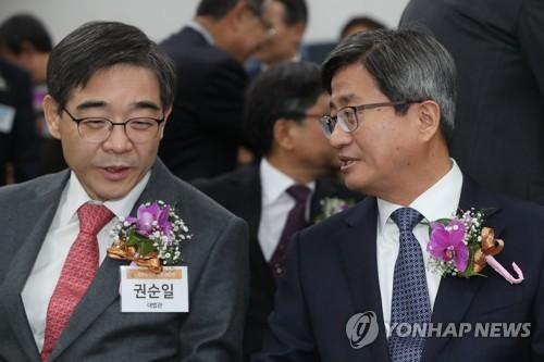 법원, '사법농단' 연루 권순일 대법관 비위자료 검토 착수 | 연합뉴스