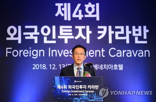 FDI pledges to S. Korea hit record high in 2018