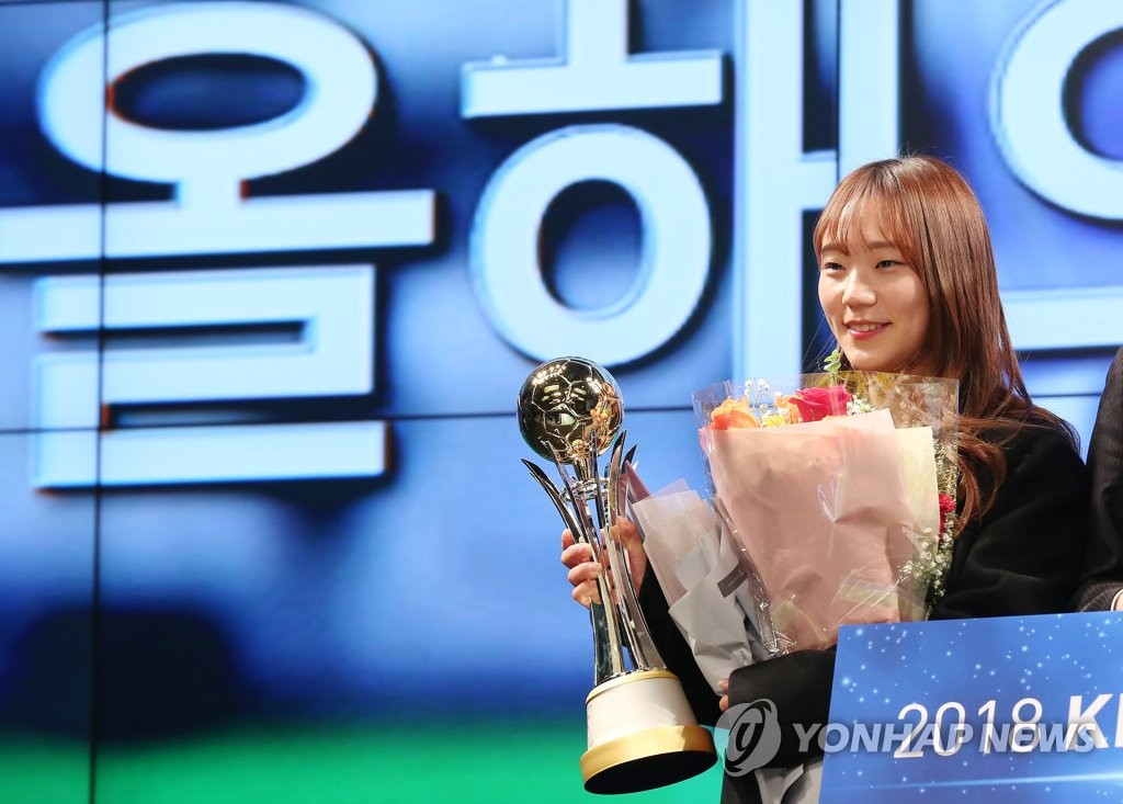 South Korean football player Jang Sel-gi poses with her trophy after being named the top female player of 2018 at the annual Korea Football Association Awards in Seoul on Dec. 18, 2018. (Yonhap)