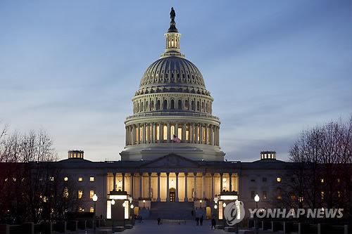 U.S. House passes amendment calling for formal end to Korean War