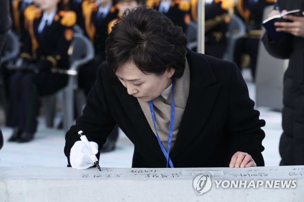 This photo provided by the transport ministry shows Minister Kim Hyun-mee sign on a railway sleeper during the groundbreaking ceremony at Panmun Station on Dec. 26, 2018. (Yonhap)