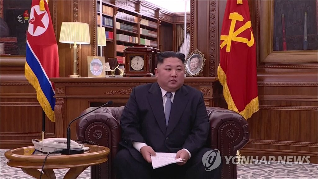 In this image from North Korean state television, North Korean leader Kim Jong-un delivers his televised New Year's speech on Jan. 1, 2019. He gave the speech sitting in a dark leather armchair in an office, an unusual detail for his annual speeches. (For Use Only in the Republic of Korea. No Redistribution.) (Yonhap)