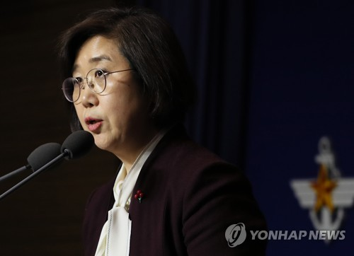 (LEAD) S. Korea calls on Japan to halt 'inappropriate' media campaign over radar dispute