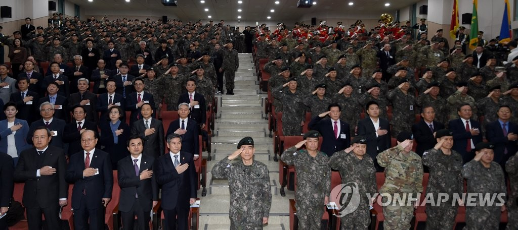 Military official attend the ribbon-cutting ceremony for the Ground Operation Command (GOC) in Yongin, Gyeonggi Province, on Jan. 9, 2018. (Yonhap)