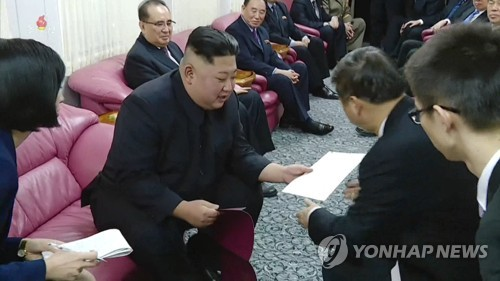 N.K. media reports on leader's China visit