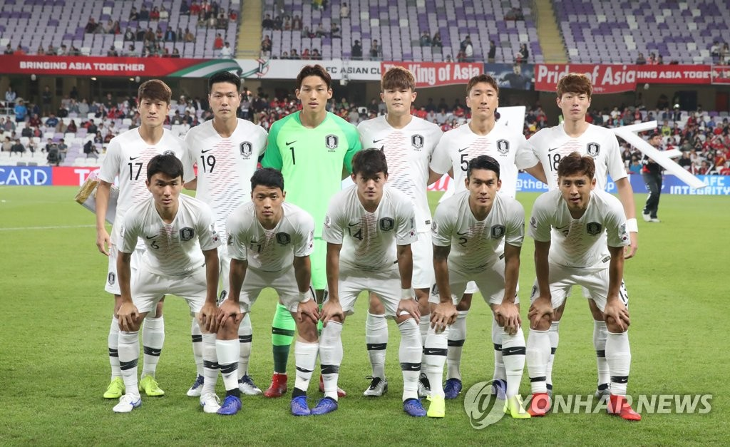 S. Korea clinch knockout berth with 1-0 win over Kyrgyzstan