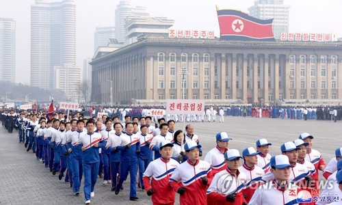 Monthly sports day in N. Korea