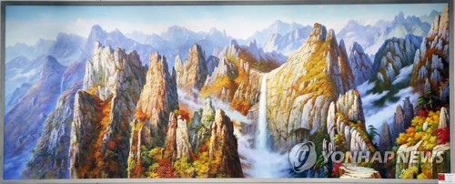 Painting of Mount Kumgang by N. Korean artist