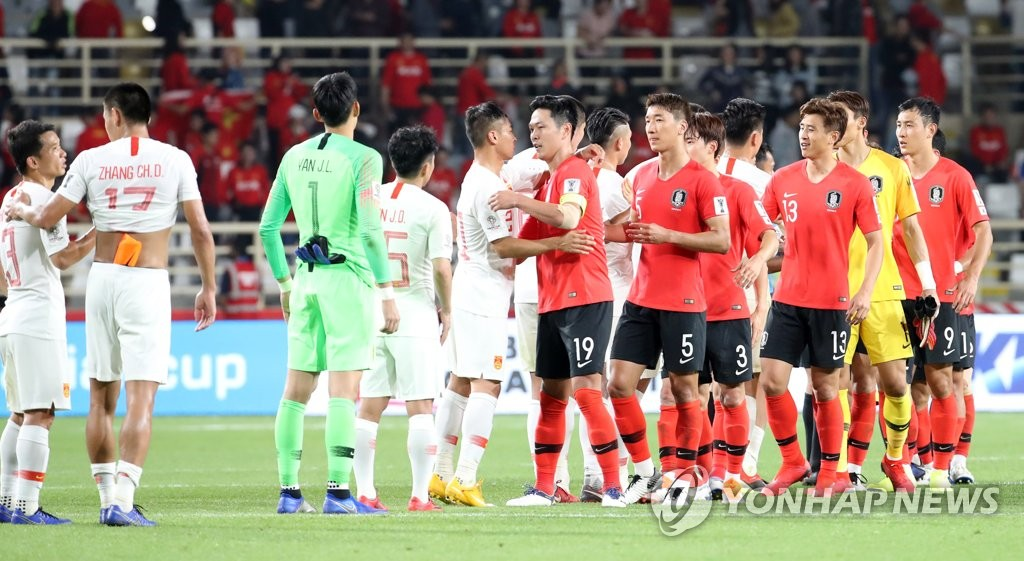 Players of South Korea (in red) and China acknowledge each other after South Korea's 2-0 victory in their Group C match at the Asian Football Confederation (AFC) Asian Cup at Al Nahyan Stadium in Abu Dhabi on Jan. 16, 2019. (Yonhap)