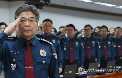 Police chief attends senior police officials' meeting