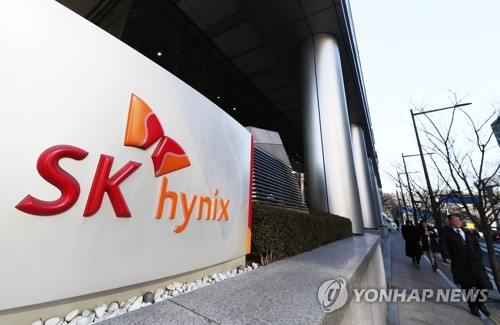 SK hynix posts record profit in 2018