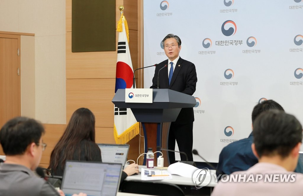 Sung Yun-mo, minister of trade, industry and energy, speaks in a news conference at a government building in central Seoul on Feb. 11, 2019. This photo was provided by the ministry. (Yonhap)