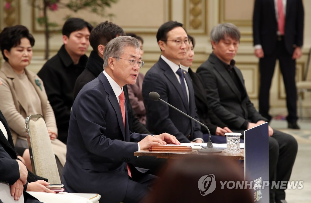 President Moon Jae-in (front row, L) speaks in a meeting held at his office Cheong Wa Dae in Seoul on Feb. 14, 2019, involving some 160 self-employed business people and small shop owners. (Yonhap)