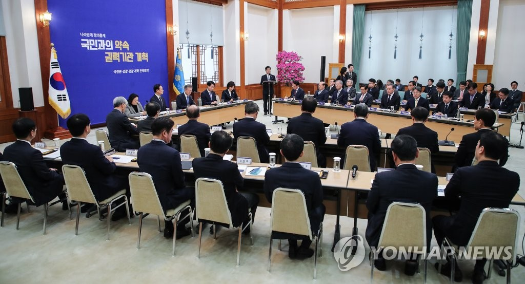 (2nd LD) Moon urges stepped-up efforts to reform police, prosecution - 2