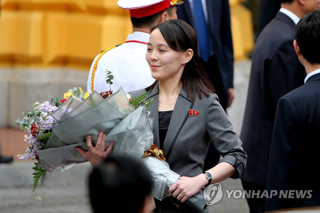 Kim Yo-jong, North Korean leader Kim Jong-un's sister and key aide, holds a bouquet that her brother received during a welcome ceremony for him at the presidential palace in Hanoi, Vietnam, on March 1, 2019. (Yonhap)