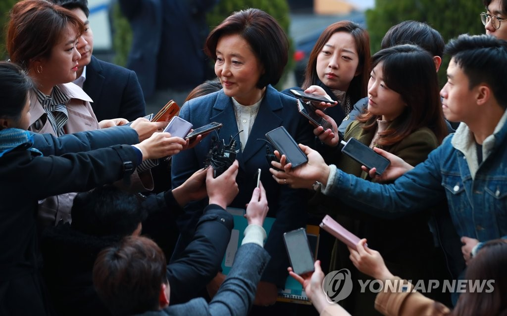 Park Young-sun, nominee to lead the small and medium-sized enterprises (SMEs) and startups ministry, answers questions from reporters on March 11, 2019, in this file photo. (Yonhap)