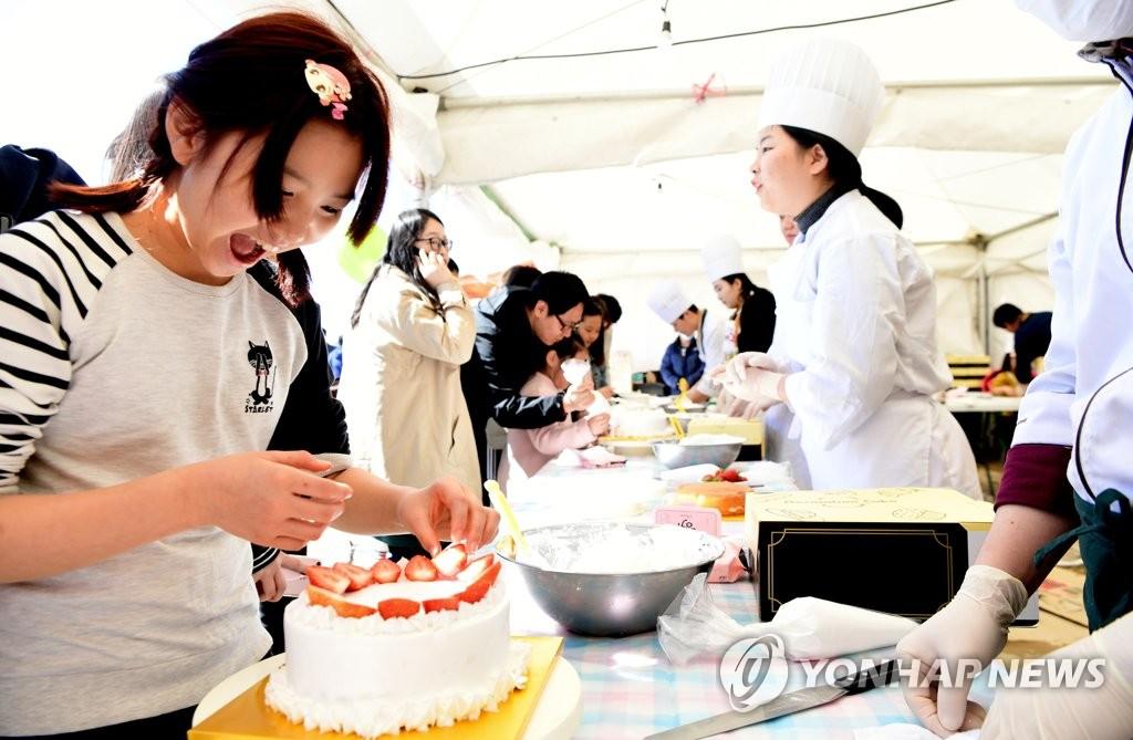 2019년 논산 딸기 축제