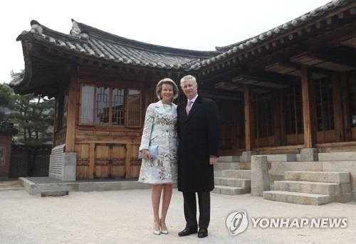 Belgian king visits S. Korea
