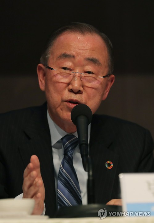 Ex-U.N. chief attends forum on N. Korea
