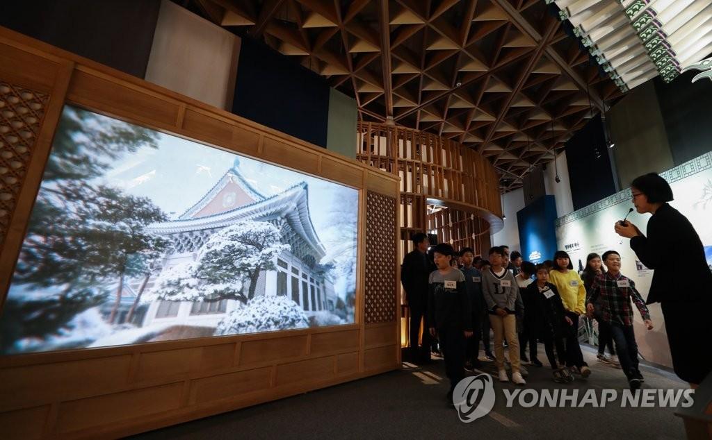 청와대 사랑채에서 열린 한국관광전시관