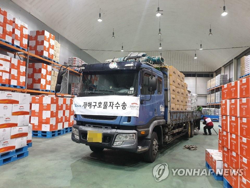 전국재해구호협회, '강원산불' 구호물품 지원