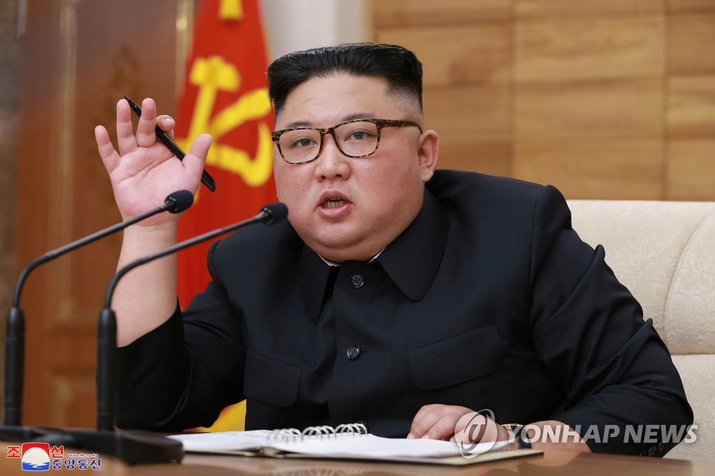 North Korean leader Kim Jong-un speaks at an enlarged meeting of the Political Bureau of the Central Committee of the Workers' Party of Korea in Pyongyang on April 9, 2019, in this photo released by the Korean Central News Agency the next day. (For Use Only in the Republic of Korea. No Redistribution) (Yonhap)