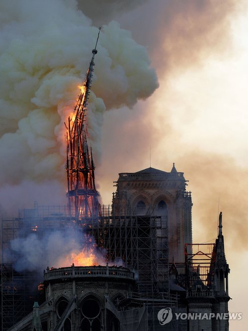 S. Korea expresses regret over massive fire at Notre Dame Cathedral