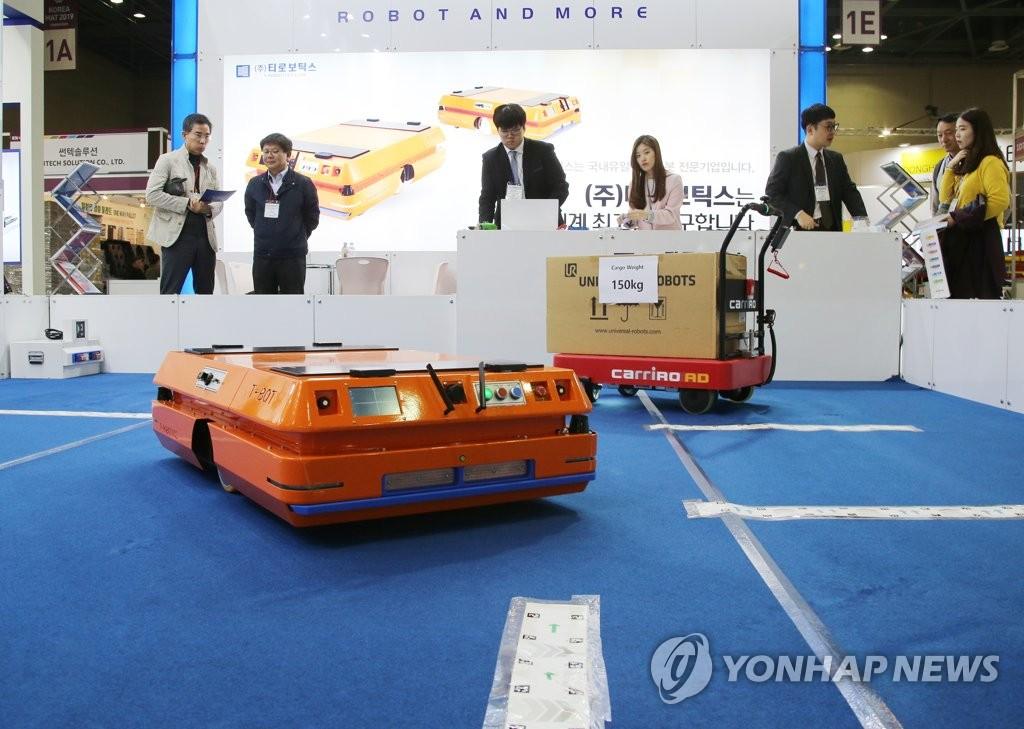 Int'l logistics show   Yonhap News Agency