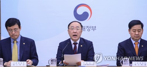 S. Korea draws up 6.7 tln-won extra budget to tackle economic slowdown, fine dust