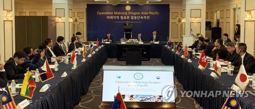 Asia-Pacific anti-drug meeting
